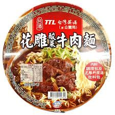 HUA-TIAU Chiew Pickled Beef Noodles